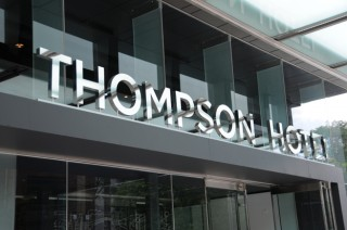 Thompson Hotel: Toronto